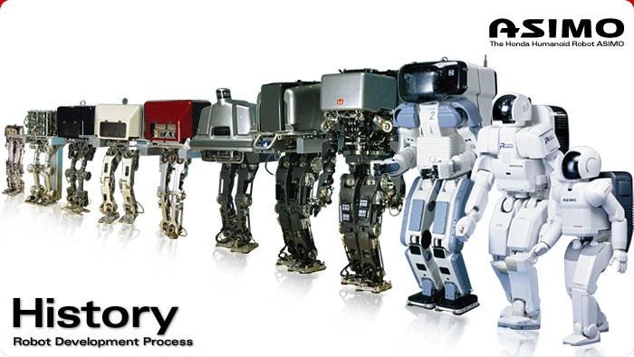 Robot humanoïde non commercialisé développé par honda